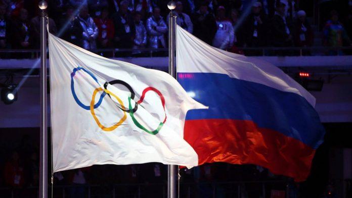 Rusia Olímpicos