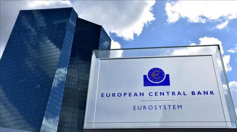 Banco Central Europeo mantiene tasas de interés en 0%