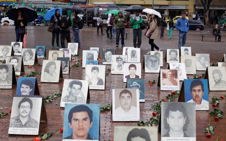 Conflicto armado en el Cesar ha dejado más de 7.000 desaparecidos