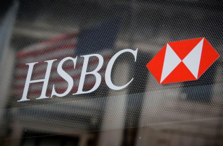 HSBC vendió todas sus acciones del Grupo Prisa