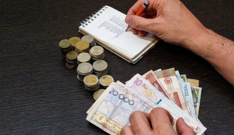 Ocde recomienda reducir el salario mínimo