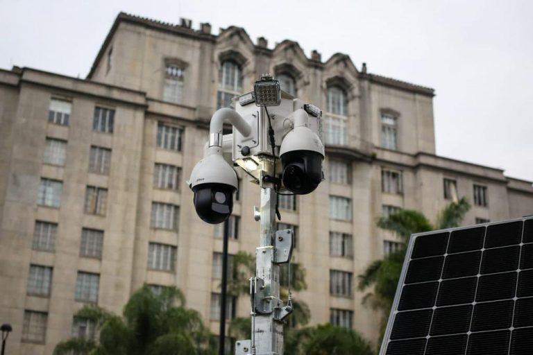 Medellín estrenó nuevo sistema de seguridad y vigilancia
